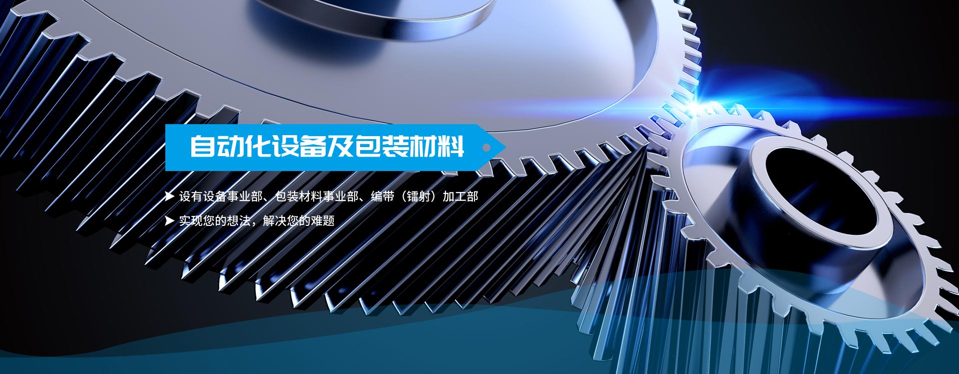 深圳市龙方精密电子有限公司